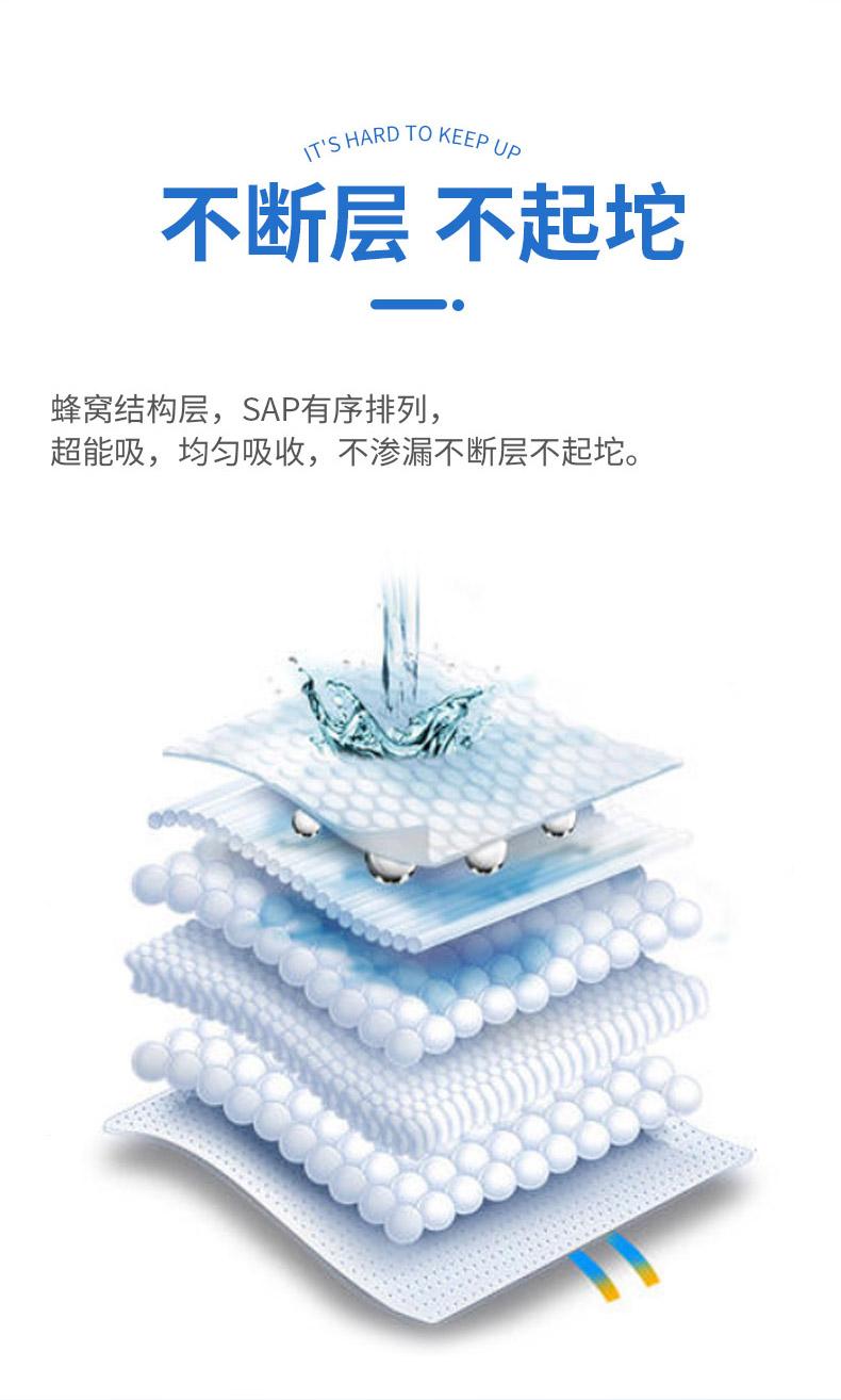 布酷纸尿裤(图4)