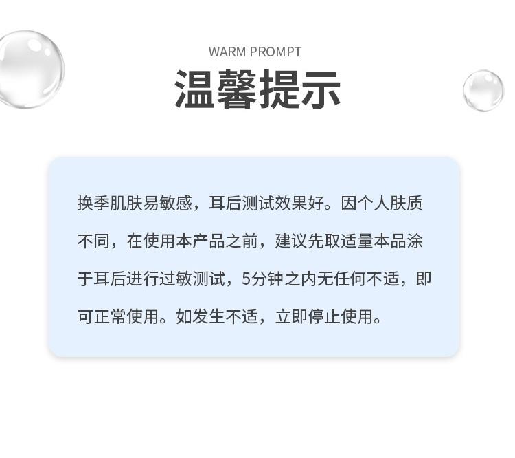 鲟鱼子酱面膜(图9)