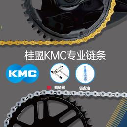 桂盟KMC 自行车链条X8 X9 X10 X11 X12速 防锈链条 魔术扣