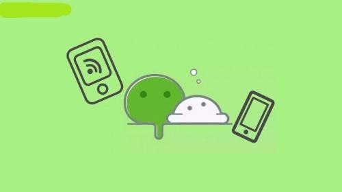小程序开发平台哪个好,该如何选择?