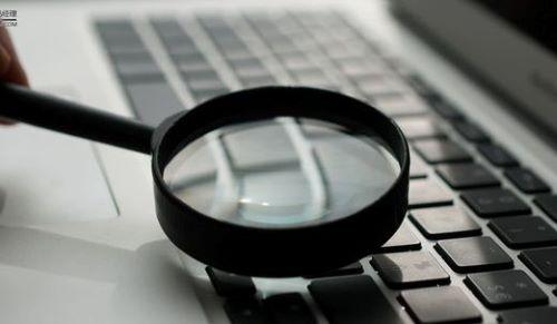 制作的小程序多少钱有展示搜索功能?