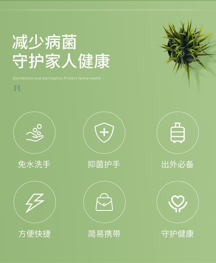 EKONG BELL 免洗洗手液(图2)