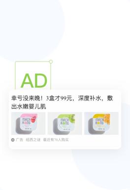 广告投放操盘服务