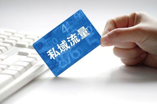 广州微盟小程序多少钱,可以选择有赞么