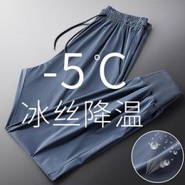 【凉感黑科技 -5℃男士冰丝降温裤】让你冰凉舒爽,胯下生风!超薄冰丝、透气降温、显高显腿长、百搭潮流、舒爽不闷热、弹力伸展 、胖瘦都适宜