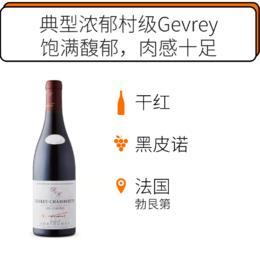 Domaine Tortochot  Gevrey-Chambertin Les Corvees 2019 2019年朵尔修酒庄热夫雷-香贝丹柯维园干红