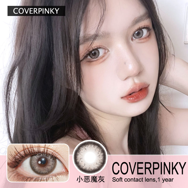 COVERPINKY 小恶魔灰 14.5mm