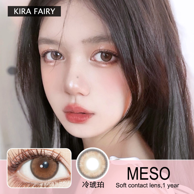 Kira Fairy meso冷琥珀 14.2mm