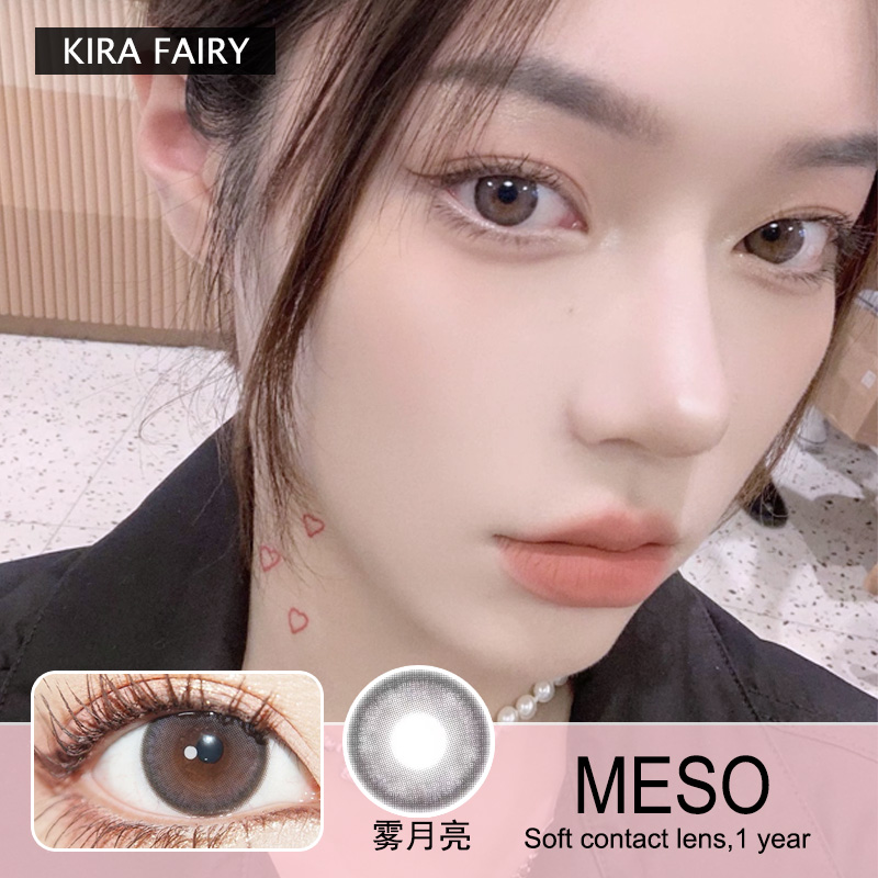 Kira Fairy meso雾月亮 14.2mm