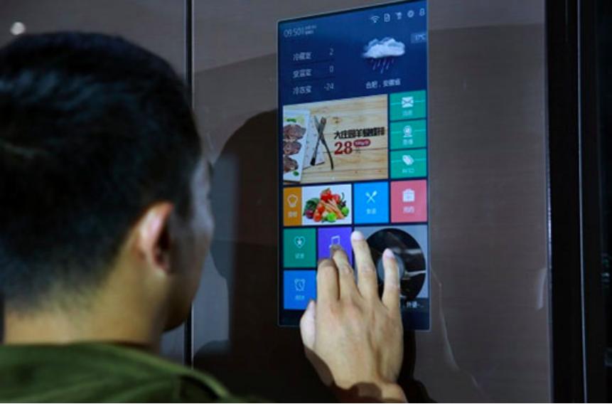 开发优化智能冰箱APP需要具备哪些功能?
