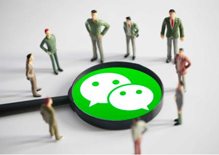 推出微信小程序的价值优势主要都有什么?