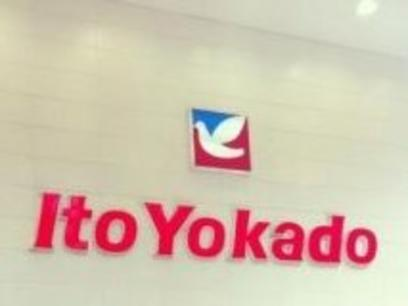 伊藤洋华堂加入有赞新零售K100 战略计划,携手探索新零售升级之路