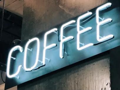 详解新锐咖啡品牌私域秘籍!有赞助力中国首届咖啡创新创业大赛!