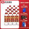 双沟大曲53度500mLX12瓶整箱装 商品缩略图0