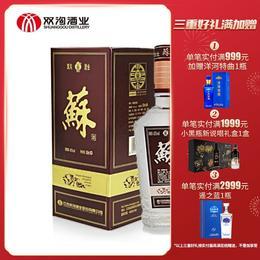 双沟普苏42度500ml 浓香型白酒