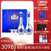 【下单立减300】洋河45度梦之蓝M9礼盒装 商品缩略图0