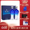 【下单减40】洋河天之蓝46度480ML 2瓶装礼盒版 商品缩略图0